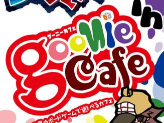 【イベント情報】2018/5/25「ワンナイトマンション体験会 in goonie cafe」開催!