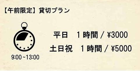 kashikiri_b.jpg