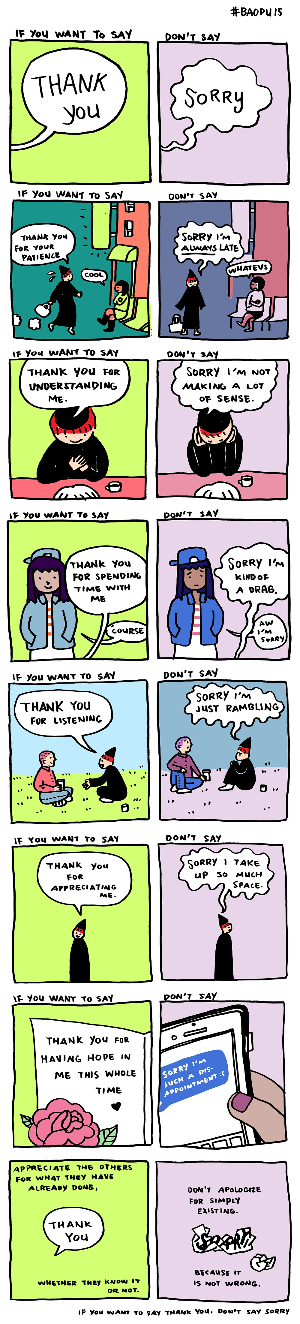 Yao Xiao's comic - if you want to say thank you, don't say sorry.