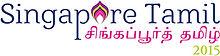 Tamil 2015 Logo.jpg
