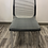 Thumbnail: Beniia Guest Chair NEW (2) available
