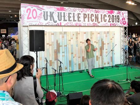 横浜大桟橋ホール ウクレレピクニック