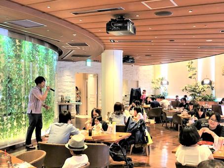 CAFE'Kaila 舞浜