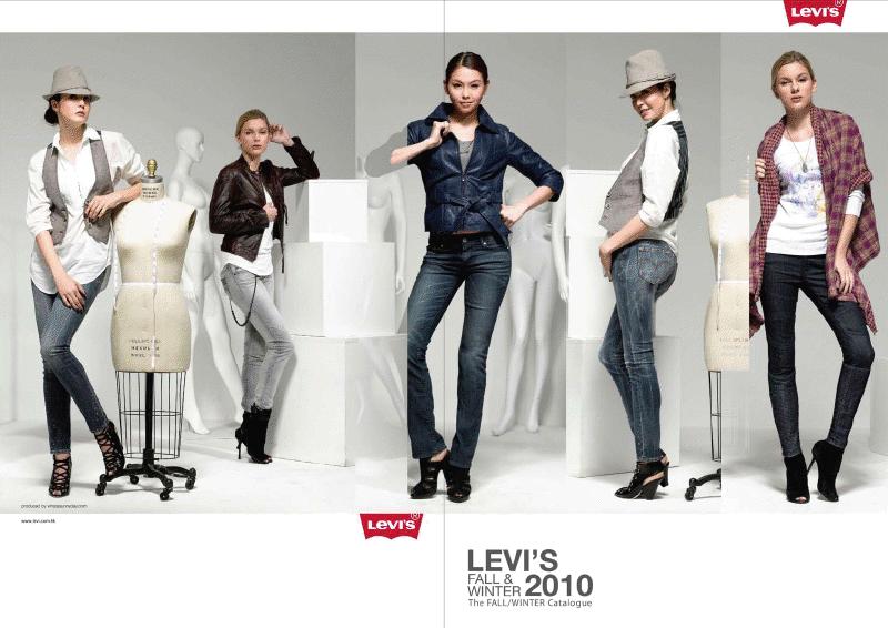 Levis Hong Kong