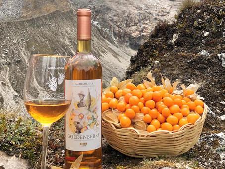 Vino De Aguaymanto: De Los Andes A Tu Mesa