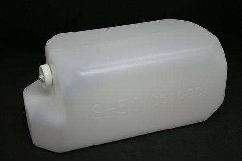 DuBro Fuel Tank