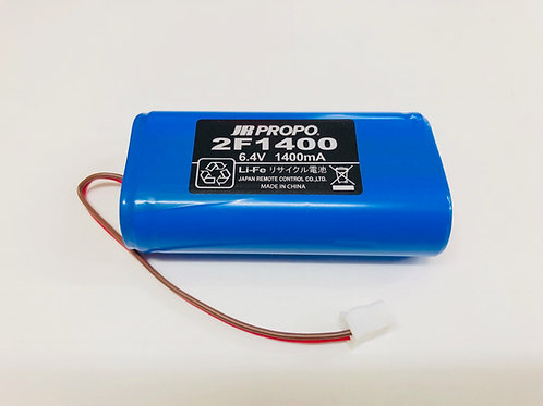 T44/XG14 Battery