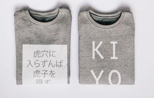 Kikoyo sweater