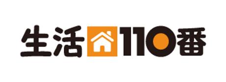 logo_seikatsu_bgFFF.png