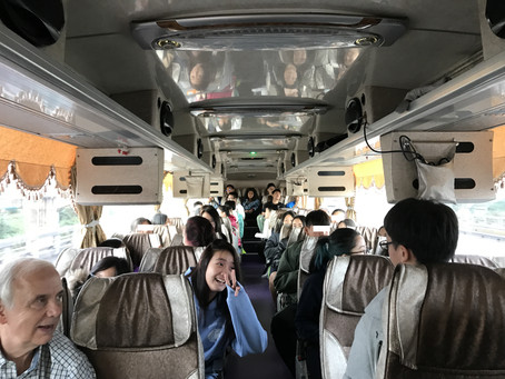 11/19 Chungyi Outing