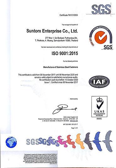 ISO9001 Cetrificate