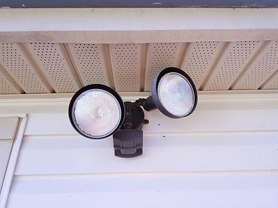 exterior security lights