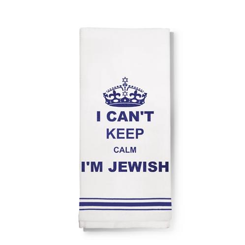 Keep Calm Hand Towel