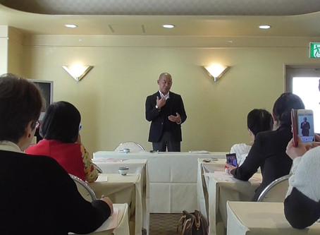 第1回化粧品・サプリメントの経営セミナー
