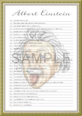 アインシュタイン名言/格言カレンダー発売開始