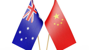 Is the Australian Innovation Patent the same as the Chinese Utility Model Patent?
