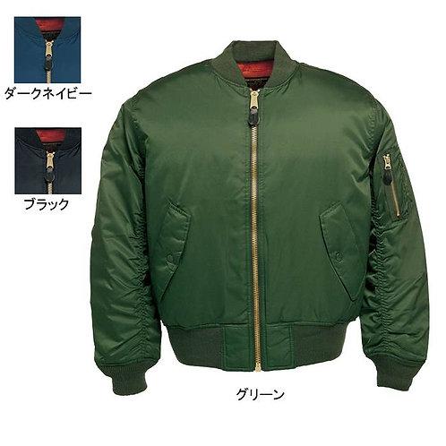 アイトス AZ-10702 MA-1ブルゾン 防寒服 防寒着 防寒ジャケット
