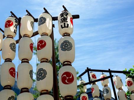 元舞妓さんと行く祇園祭ツアー☆