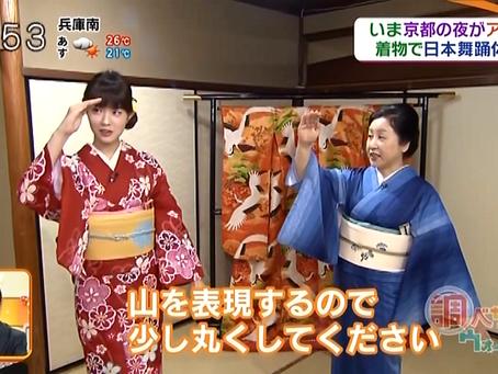 御池別邸の日本舞踊講座が朝日放送TV「キャスト」の取材を受けました