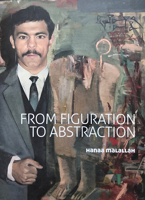 From Figurative to Abstraction