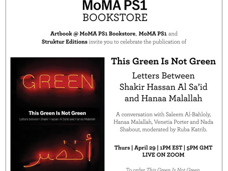 Online book launch at MoMA PS1