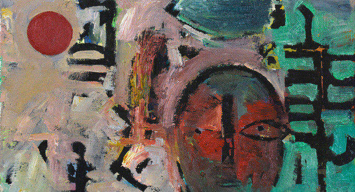 Hanaa Malallah, 1999 , Oil on Canvas, 32