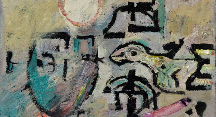 Hanaa Malallah, 1999, Oil on canvas, 32x