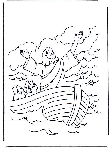 jezus-na-wodzie-1-b1292.jpg