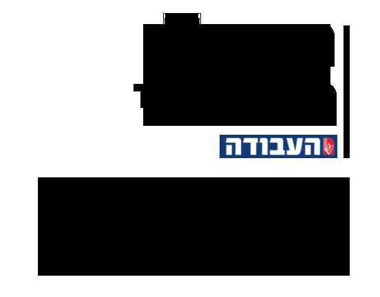 לוגו וטקסט.png