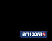 לוגו מרב למובייל.png