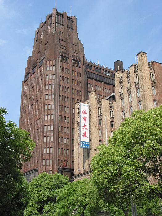 Mao's favorite hotel