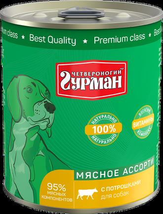 Мясное ассорти с потрошками для собак 340 гр