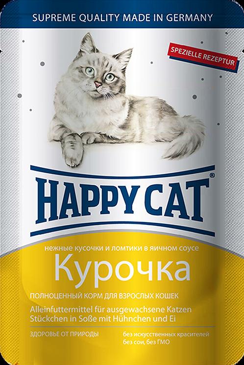 Happy Cat Курочка