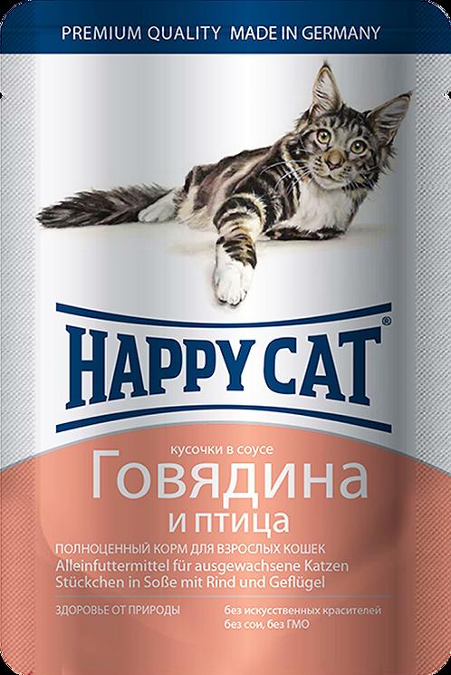 Happy Cat Говядина и птица