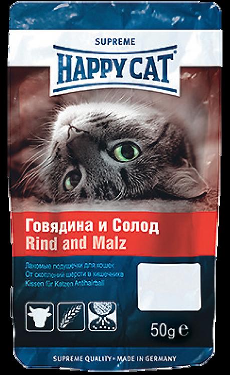 Happy Cat Подушечки Говядина - солод