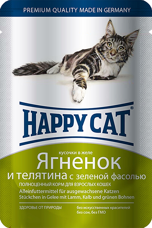 Happy Cat Ягненок и телятина с зеленой фасолью