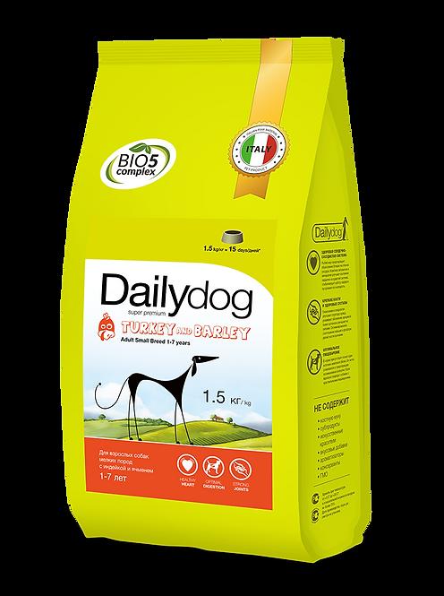 ADULT SMALLBREEDTurkey&Barley|корм для собак мелких пород с индейкой и ячменем