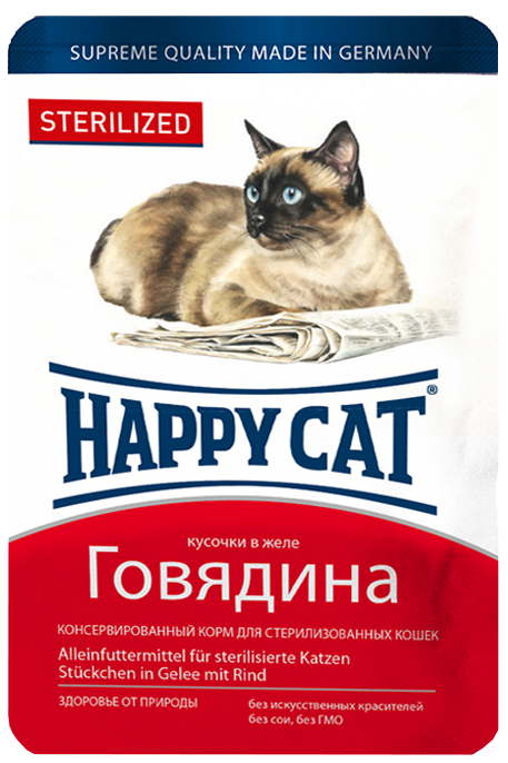 Happy Cat Говядина Sterilized
