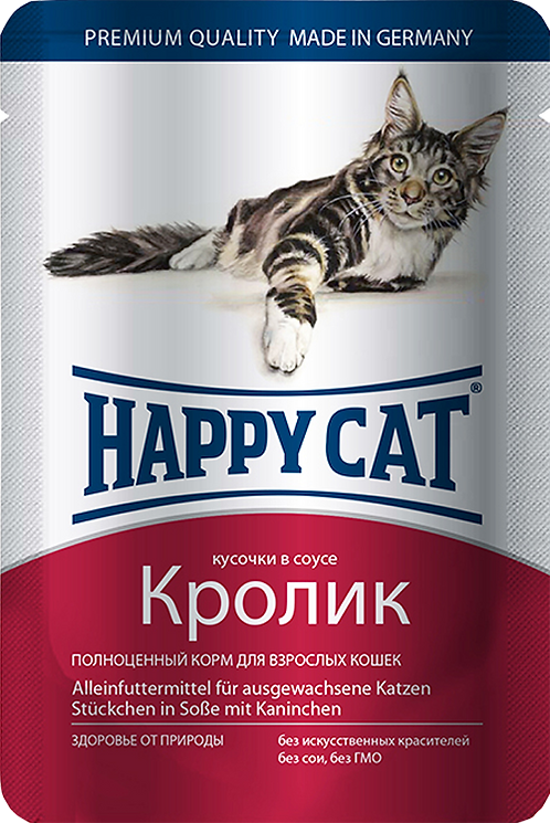 Happy Cat Кролик