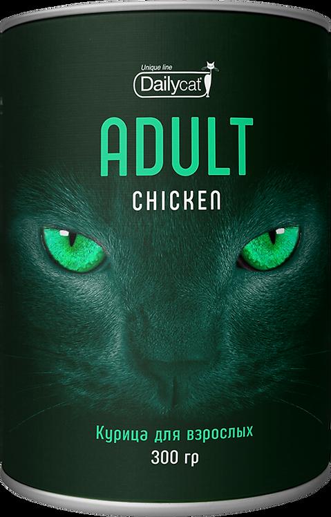 Unique line Adult Chicken|для взрослых кошек с курицей