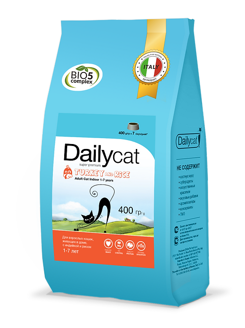 ADULT INDOOR TURKEY & RICE|для взрослых домашних кошек с индейкой и рисом 10кг