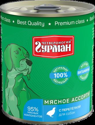 Мясное ассорти с перепёлкой для собак 340 гр