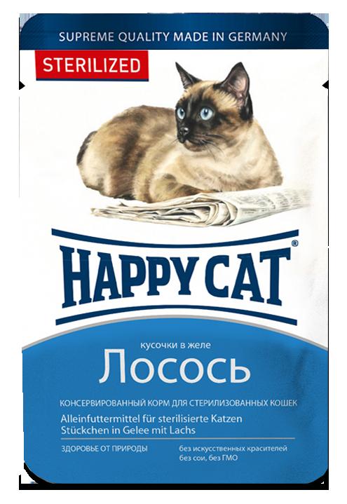 Happy Cat Лосось Sterilized
