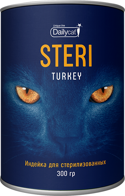 Unique line Steri Terkey|для стерилизованных кошек с индейкой