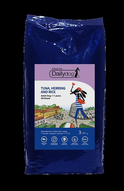 DailyDog Casual line Tuna&Herring&Rice| для всех пород с тунцом, сельдью и рисом
