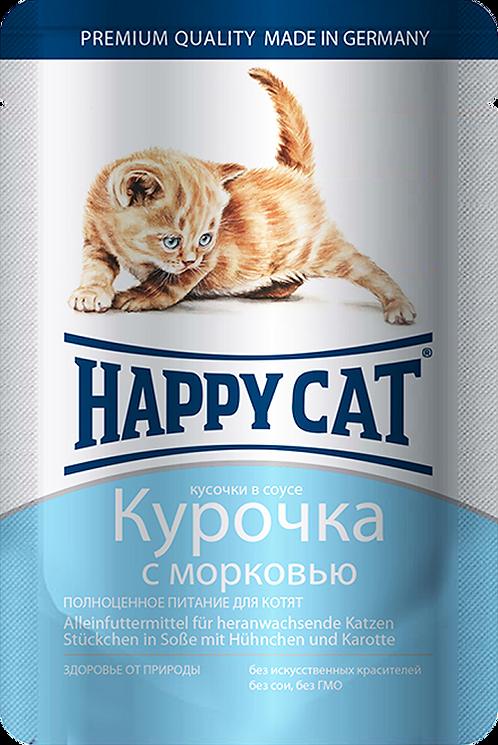 Happy Cat Курочка с морковью для котят