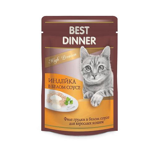 Best Dinner| Индейка в белом соусе