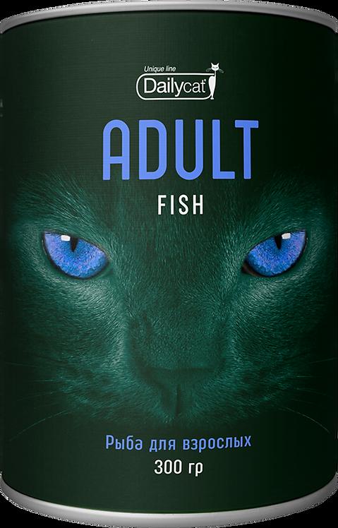 Unique line Adult Fish|для взрослых кошек с рыбой 0,3кг