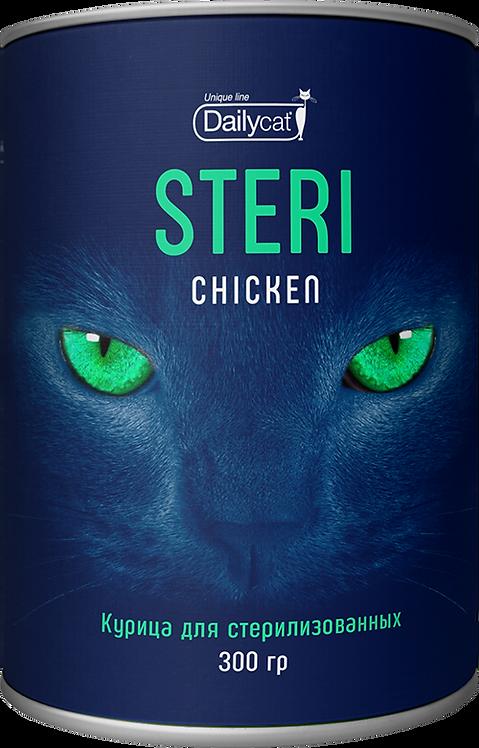 Unique line Steri Chicken|для стерилизованных кошек с курицей