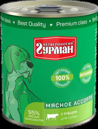 Мясное ассорти с рубцом для собак 340 гр